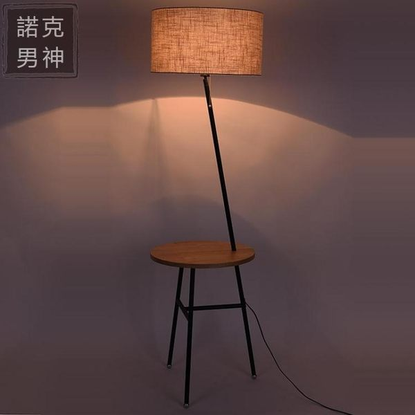 落地燈 落地燈客廳簡約現代沙發茶幾燈美式北歐遙控臥室立式帶桌地燈檯燈jy 情人節特別禮物