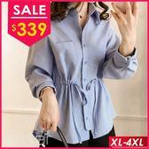 中大尺碼 束腰氣質長袖襯衫 M-4XL O-ker 歐珂兒 17517-1