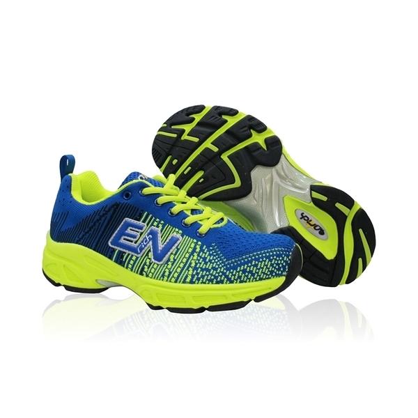 【健康走走鞋】 ENRICH英立奇飛織運動鞋 醫護師的選擇(女款AB58-07)