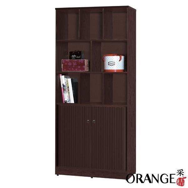 【采桔家居】多莉 環保2.9尺南亞塑鋼雙拉門半開放書櫃/收納櫃