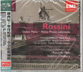 【正版全新CD清倉 4.5折】羅西尼:聖母悼歌、小小莊嚴彌撒 / 史提芬.克利奧貝利(指揮)