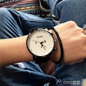 情侶手錶  手錶男學生韓版時尚潮流復古簡約日歷皮帶女錶  ciyo黛雅