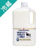 味全林鳳營鮮奶-全脂2728ML/瓶(牛奶)【愛買冷藏】