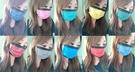 淨新雙鋼印醫用平面三層口罩@成人-撞色多...