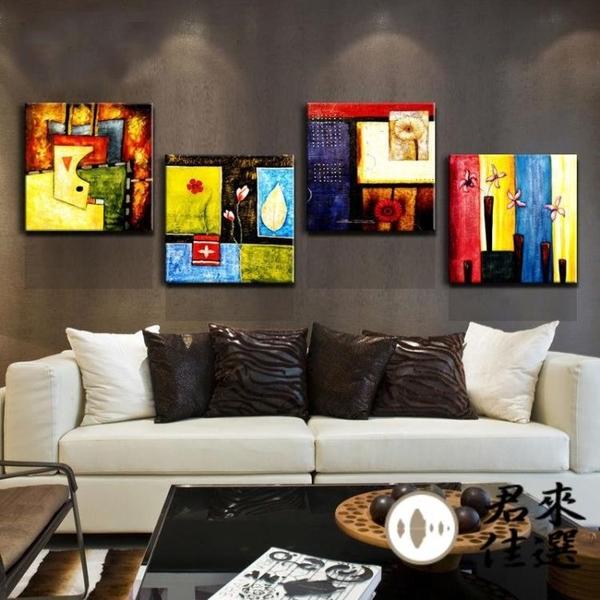 單幅 裝飾壁畫美式油畫背景墻無框畫客廳裝掛畫壁畫【君來佳選】