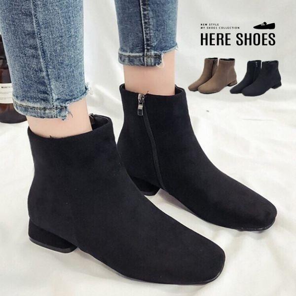 [Here Shoes]零碼36 靴子-個性時尚側拉鍊方頭4cm中粗跟短靴─KW8651