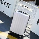 個性20萬向輪密碼箱子行李箱男24寸皮箱拉桿箱女學生潮韓版小清新 設計師生活