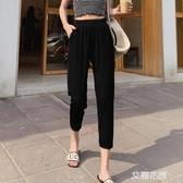 冰絲哈倫褲女高腰九小個子休閒小腳薄款八分夏季直筒褲子『艾麗花園』