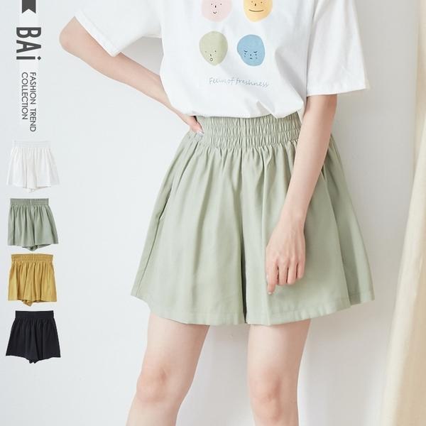 短褲 純色素面斜紋面料鬆緊高腰短褲-BAi白媽媽【190688】