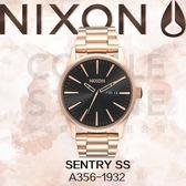 NIXON手錶 原廠總代理A356-1932THE Sentry SS 玫瑰金 黑色 潮流時尚鋼錶帶 男女 運動 生日情人節禮物