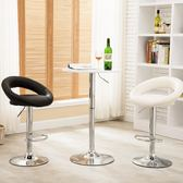 科潤 吧台椅時尚酒吧椅子升降旋轉高腳凳子家用桌椅靠背吧凳吧椅JY【七夕節禮物】