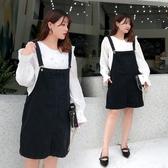 中大尺碼女裝背帶調節裙夏季胖mm新款寬鬆200斤時尚減齡牛仔背帶裙【681】