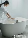 浴缸架 日本進口浴缸蓋板可折疊浴室泡澡保溫蓋防塵蓋家用洗澡盆置物支架 LX 【99免運】