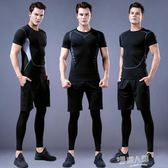 健身服男套裝運動速幹緊身衣訓練服跑步籃球裝備夜晨跑夏季健身房 9號潮人館 9號潮人館