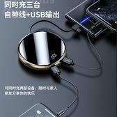 迷你共享自帶線行動電源20000毫安通用手機三合一超薄小巧便攜大容量快充移動電源適用于蘋果