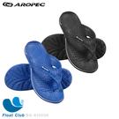 AROPEC 輕量減壓防滑運動拖鞋 Bolt (藍/黑) BS-AI8008