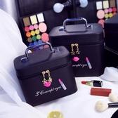大容量化妝包便攜手提化妝箱大小號化妝品護膚品收納盒旅行洗漱包 聖誕裝飾8折