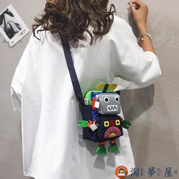 側背包兒童帆布小包包個性卡通搞怪後背包【淘夢屋】