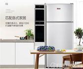 志高冰箱小型家用雙門二人世界雙開門宿舍三門節能租房用單門迷你    《圓拉斯3C》