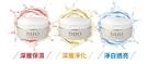 【DUO麗優】五效合一卸妝膏90g - 任選1入組 效期2023.04【淨妍美肌】