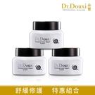 【Dr.Douxi 朵璽旗艦店】頂級修護蝸牛霜 50g 3瓶入(團購組)