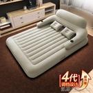 沙發床家居雙人充氣床墊旅行折疊午休床氣墊床沖氣床戶外加厚充氣沙發床 【快速出貨】