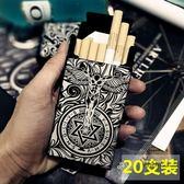 煙盒 歐美潮範20支裝金屬煙盒 超薄鋁制創意男士便攜自動防壓密封煙盒 雙12購物節