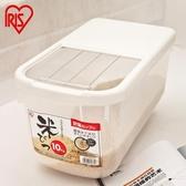 米桶 愛麗思米桶儲米箱10KG 防蟲防潮密封裝米缸5KG 廚房塑料儲面桶