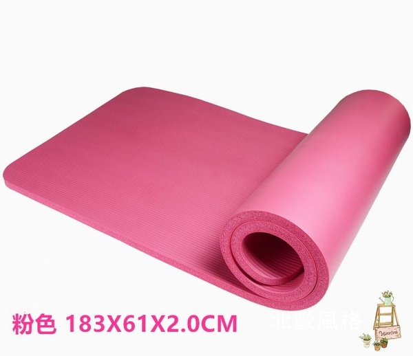 瑜伽墊 10mm 15mm 20mm瑜伽健身墊運動墊加厚防滑無味初學瑜珈墊
