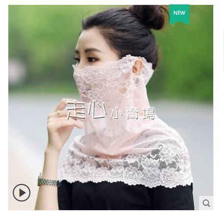 防曬口罩夏季薄款騎車護肩頸脖子蕾絲防曬面紗女掛耳式 走心小賣場