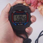 秒錶 計時器裁判比賽運動田徑秒錶單排 三排健身電子秒錶 1色