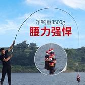 漢鼎魚竿釣魚竿超輕超硬手桿鯽魚漁具品牌一號四代碳素台釣竿 「青木鋪子」