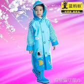 藍螞蟻兒童雨衣幼兒園寶寶雨披小孩學生男童女童環保雨衣帶書包位 全館免運