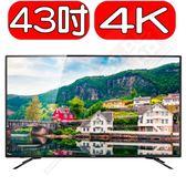 《再打X折可議價》CHIMEI奇美【TL-43M200】43吋 4K UHD連網液晶顯示器+視訊盒