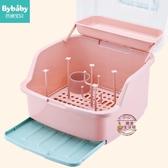 兒童奶瓶收納箱盒便攜大號寶寶帶蓋餐具用品儲存盒瀝水防塵晾干架·liv