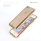 King*Shop~Goospery蘋果iphone6Splus手機殼蘋果6plus保護套5.5透明電鍍TPU矽膠軟殼