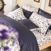 床包被套組 / 雙人特大【水墨回憶】含兩件枕套  100%精梳棉  戀家小舖台灣製AAS512
