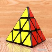 聖手金字塔三角形魔方比賽專用順滑專業異形魔方學生益智力玩具  凱斯盾數位3c