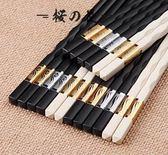 創健家庭酒店快子合金筷子套裝10雙家用防滑不銹鋼實木20日式個性【櫻花本鋪】