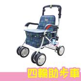 """""""恆伸"""" 機械式輪椅 (未滅菌) 老人助步車  購物車 老人車 四輪助步車 助行車【生活ODOKE】"""
