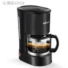咖啡機家用 小型全半自動美式滴漏式煮咖啡壺1人-2人YXS 「繽紛創意家居」