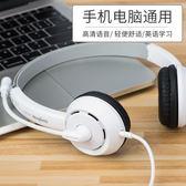 手機通用K歌cf有線唱吧耳機頭戴式音樂筆記本單孔重低音電腦耳麥 享家生活馆