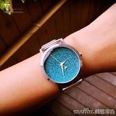 情人節禮物 譯時Enmex夜空星光簡潔創意設計中性女錶星空系列手錶igo 美芭