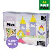 【虎兒寶】加加積木 MINI 小顆粒- 夢幻系列 小城堡 360PCS (盒裝)
