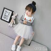 兒童連身裙 寶寶公主裙新款秋裝長袖連身裙兒童條紋裙子女童蓬蓬紗裙 新品