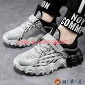 兒童運動鞋男童鞋子網面透氣夏季中大童跑步鞋【淘夢屋】