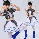 兒童節演出服爵士舞男女幼兒園舞蹈服裝少兒亮片蓬蓬裙表演服 9號潮人館