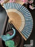 扇子 中國風雙節扇折疊布面復古風旗袍漢服小折扇子隨身便攜夏季女舞蹈 萊俐亞