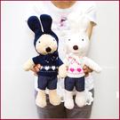日本le sucre砂糖兔(法國兔)-30cm(針織毛衣款)(棕/白2色可選)居家佈置生日聖誕情人節禮物幸福朵朵