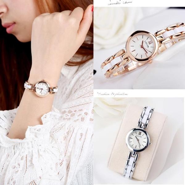 手錶 潮流學生手錶女時尚石英錶正韓白色仿陶瓷防水簡約手錶女錶
